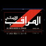 Al Morakeb Al Inmai
